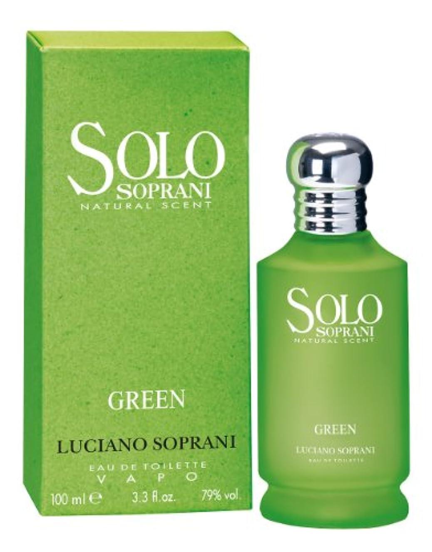 永久になかなか腸ルチアーノ ソプラーニ ソロ グリーン EDT スプレー 100ml