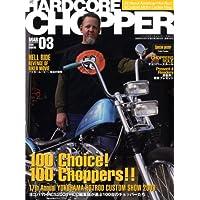 HARDCORE CHOPPER Magazine (ハードコア・チョッパー・マガジン) 2009年 03月号 [雑誌]