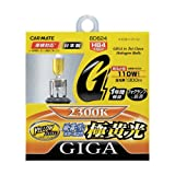 カーメイト 車用 ハロゲン ヘッドライト GIGA イエローゾーン HB3/HB4共通 2300K 1300lm BD624