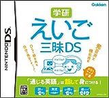 「えいご三昧DS」の画像