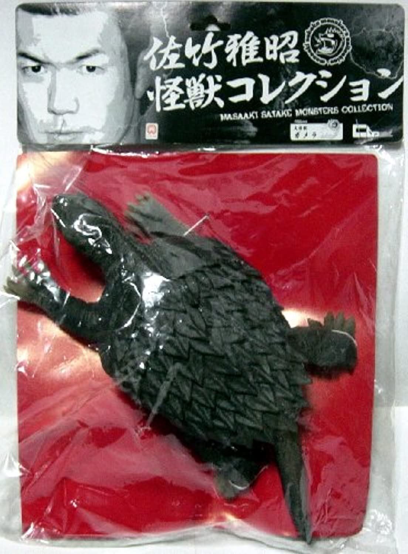 CCP 佐竹雅昭 怪獣コレクション Vol.003 大怪獣ガメラ (カラーVer.)
