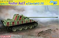 Dragon Models 1/35 Panther Ausf.F with 7.5cm KwK42 L/100 Vehicle Model Building Kit [並行輸入品]