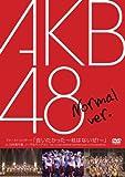 ファーストコンサート「会いたかった~柱はないぜ!~」in 日本青年館 ノーマルバージョン [DVD] 画像