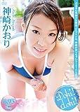 神崎かおり Doki!doki! [DVD]