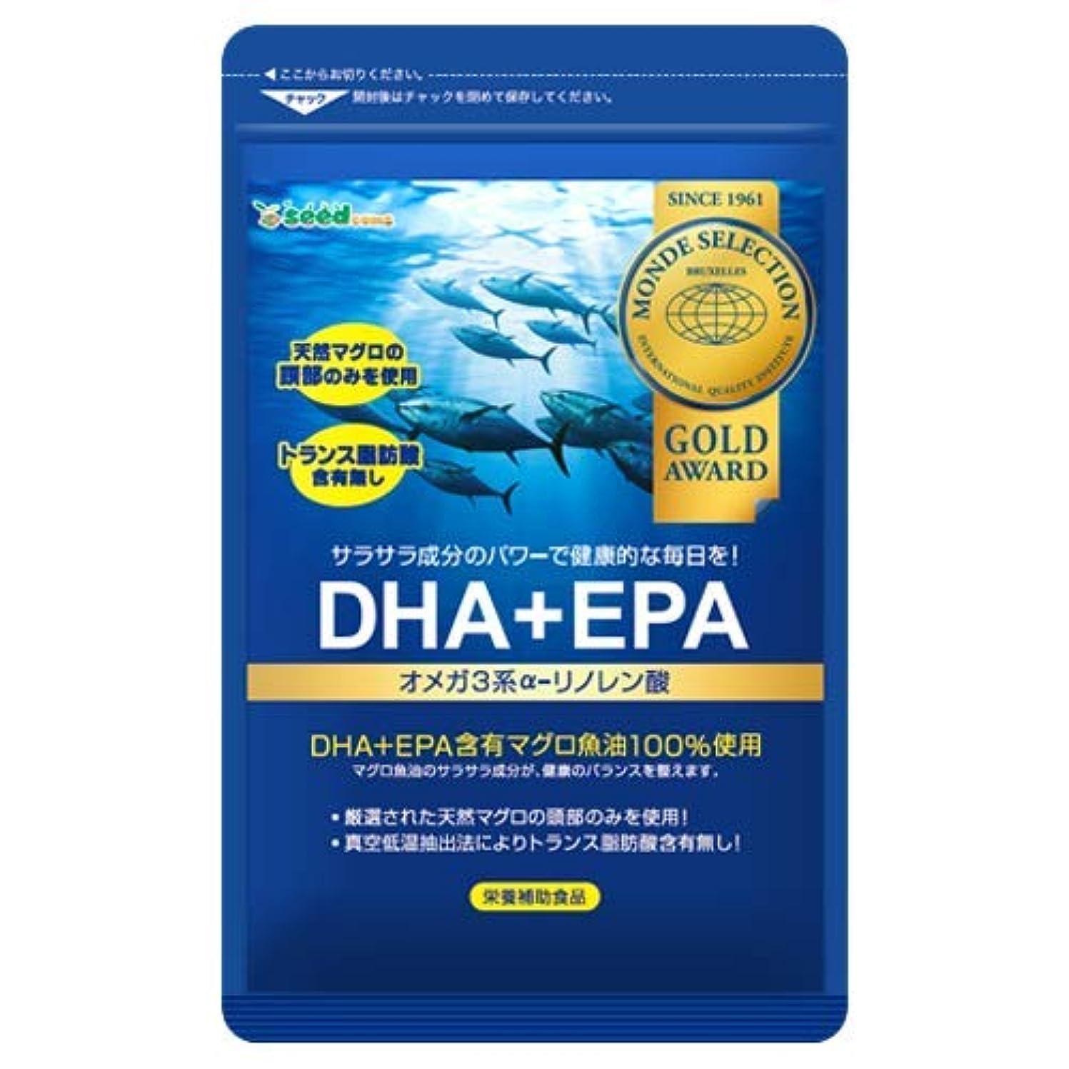 船尾接尾辞雄弁家シードコムス seedcoms DHA + EPA オメガ系 α-リノレン酸 ビンチョウマグロの頭部のみを贅沢に使用!トランス脂肪酸 0mg 約3ヶ月分 90粒