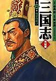 三国志 完結編 2 南安の戦い (MFコミックス フラッパーシリーズ)
