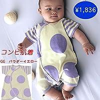 76e4369adb2 babysoko @ Amazon.co.jp: