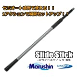 マルシン漁具 スライドスティック 3段 2m/タモの柄 ランディングポール