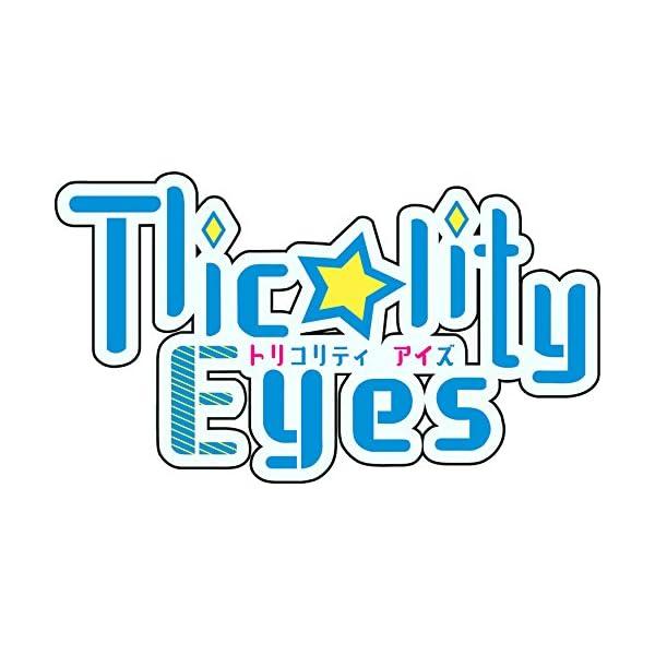 Tlicolity Eyes Vol.1の紹介画像2