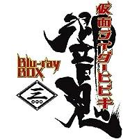 仮面ライダー響鬼 Blu-ray BOX 3<完>
