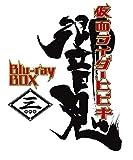 【早期購入特典あり】仮面ライダー響鬼 Blu-ray BOX 3<完>(全巻購入特典:「