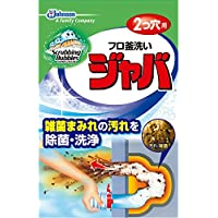 スクラビングバブル ジャバ 2つ穴用 フロ釜洗浄剤