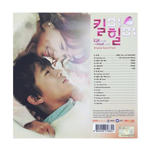 キルミー、ヒールミー OST (MBC TVド...の紹介画像2