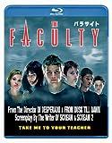パラサイト [Blu-ray]