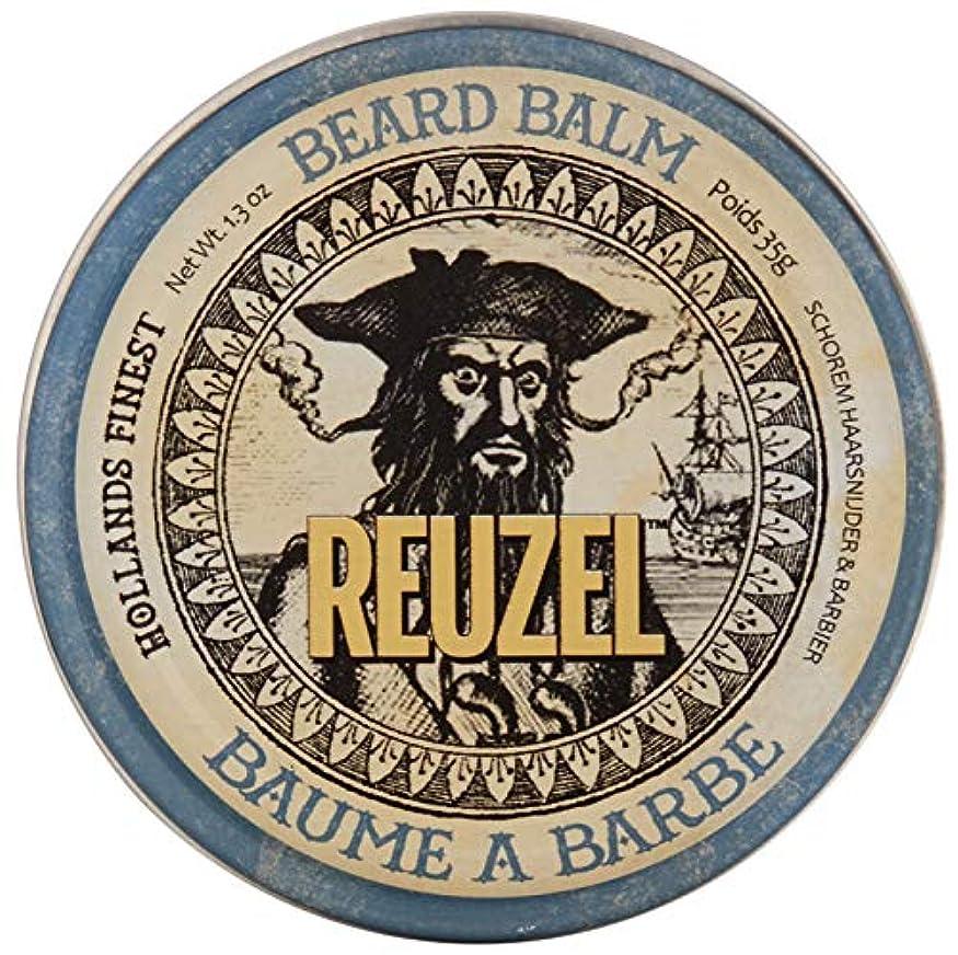 トロイの木馬貢献する戻すreuzel BEARD BALM 1.3 oz by REUZEL