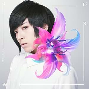 flower(初回限定盤)(DVD付)