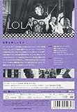 ローラ ジャック・ドゥミ DVD HDマスター 画像
