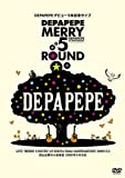 DEPAPEPEデビュー5年記念ライブ「Merry 5 round」日比谷野外大音楽...[DVD]
