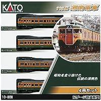 KATO Nゲージ 113系 湘南電車 4両セット 10-808 鉄道模型 電車