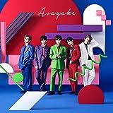 【Amazon.co.jp限定】Asayake [CD] (Amazon.co.jp限定特典 : トレカ ~集合絵柄1種~ 付)