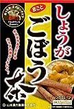 山本漢方製薬 しょうがごぼう茶 4.5gX20H