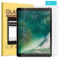 【2枚セット】iPad Pro 12.9 フィルム SPARIN iPad Pro 12.9 用 強化ガラス液晶保護フィルム 【日本製素材旭硝子製】3D Touch対応/業界最高硬度9H/高透過率