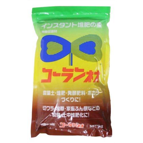 堆肥発酵促進剤 コーランネオ 1kg