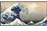 ポスターパネル(アート&アニメ) ミニ屏風 四曲 H120xW270 【 神奈川沖浪裏 葛飾北斎 】