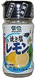 ミツイシ 焼き塩レモン 55g×3本