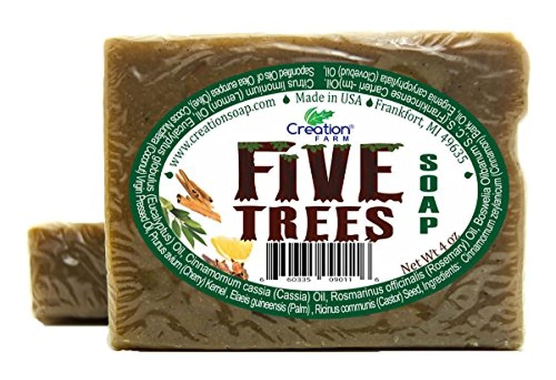 密輸忠実な十分ですCreation Farm Five Trees - 手作り石鹸 8オンス (2-4オンス バーパック) シナモン、フランキンセンス、クローブ、レモン、ユーカリ、ローズマリー アロマテラピーエッセンシャルオイル 洗髪、保冷...