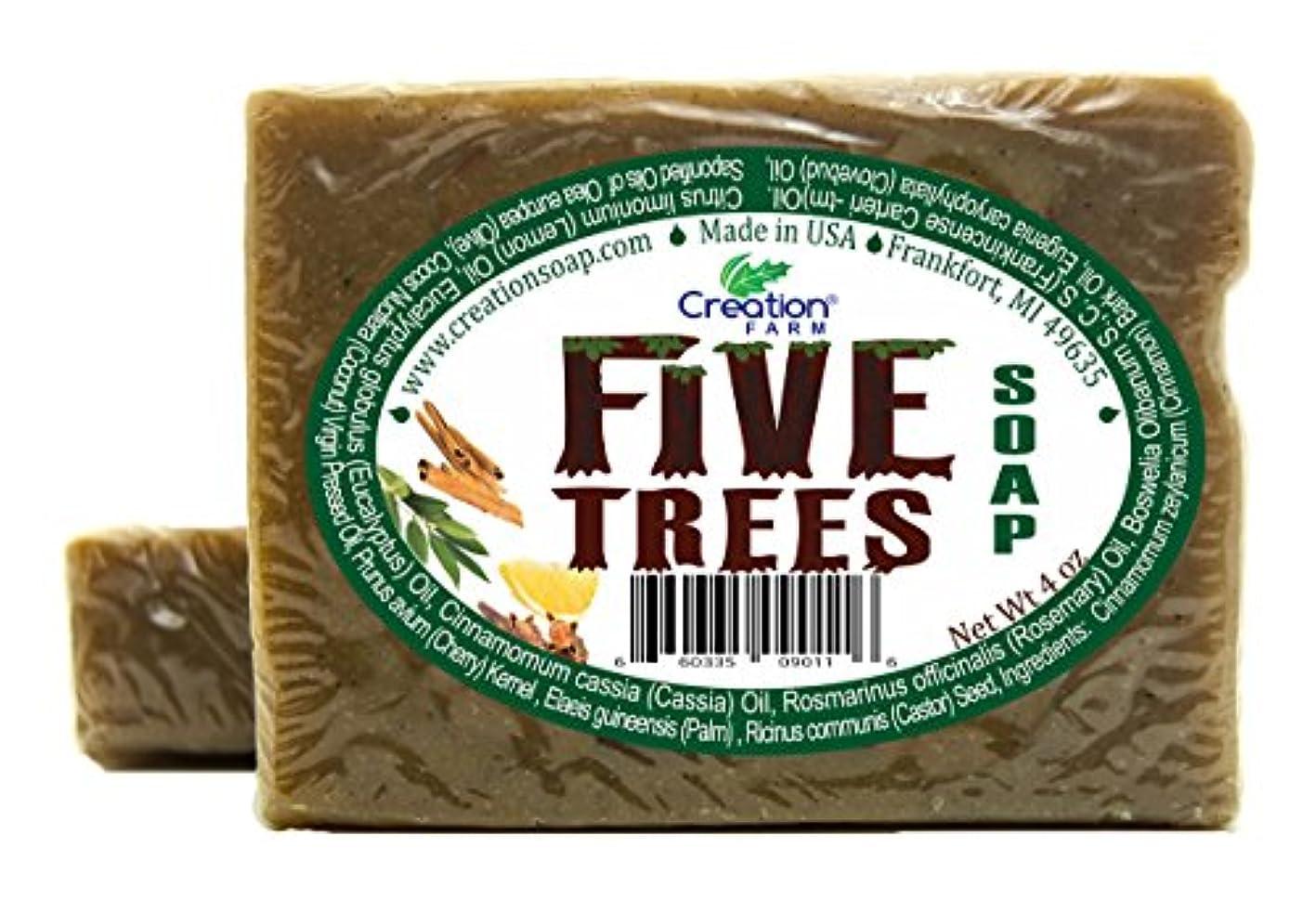 サイレント見分ける哺乳類Creation Farm Five Trees - 手作り石鹸 8オンス (2-4オンス バーパック) シナモン、フランキンセンス、クローブ、レモン、ユーカリ、ローズマリー アロマテラピーエッセンシャルオイル 洗髪、保冷...