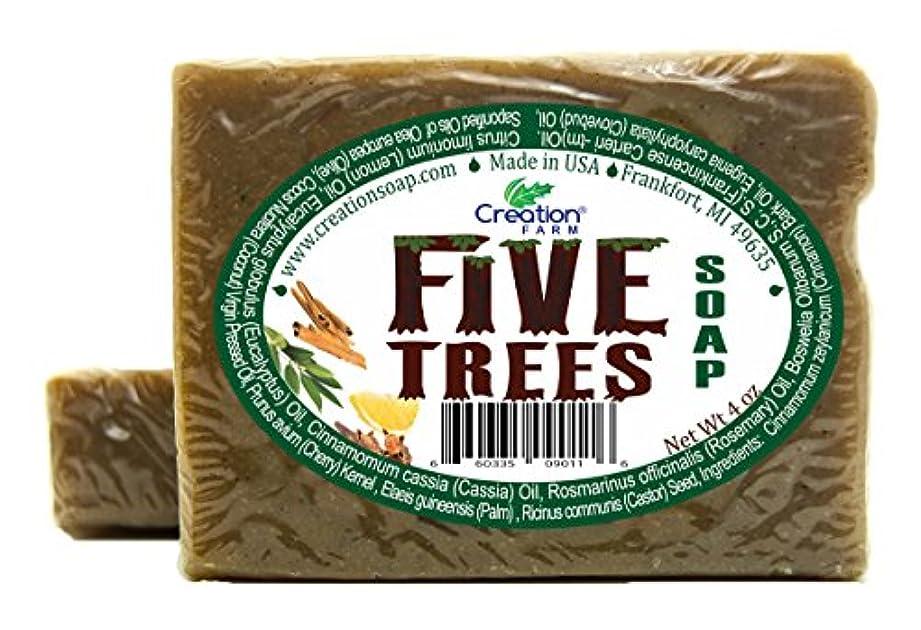 ワイプ無し意図的Creation Farm Five Trees - 手作り石鹸 8オンス (2-4オンス バーパック) シナモン、フランキンセンス、クローブ、レモン、ユーカリ、ローズマリー アロマテラピーエッセンシャルオイル 洗髪、保冷...
