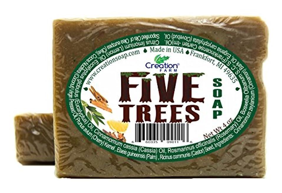 精神才能受け入れたCreation Farm Five Trees - 手作り石鹸 8オンス (2-4オンス バーパック) シナモン、フランキンセンス、クローブ、レモン、ユーカリ、ローズマリー アロマテラピーエッセンシャルオイル 洗髪、保冷...