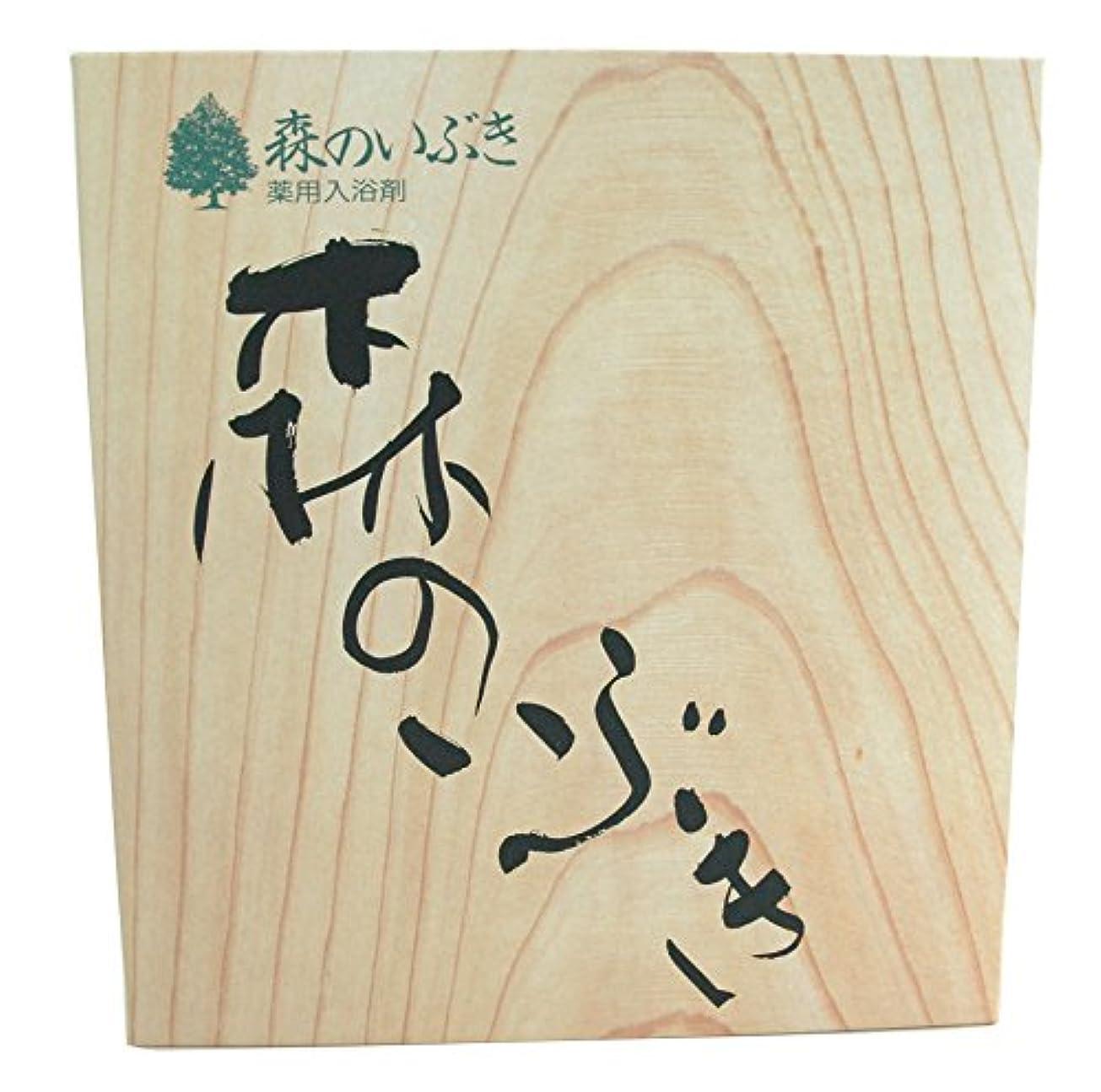 自然嫌がるチョップ森のいぶきギフトセット HMI15 [医薬部外品]