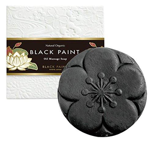 無添加 国産 プレミアム ブラックペイント 120g 塗る 洗顔 石鹸