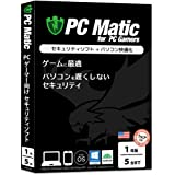 PC Pitstop PC Matic for PC Gamers 5台ライセンス