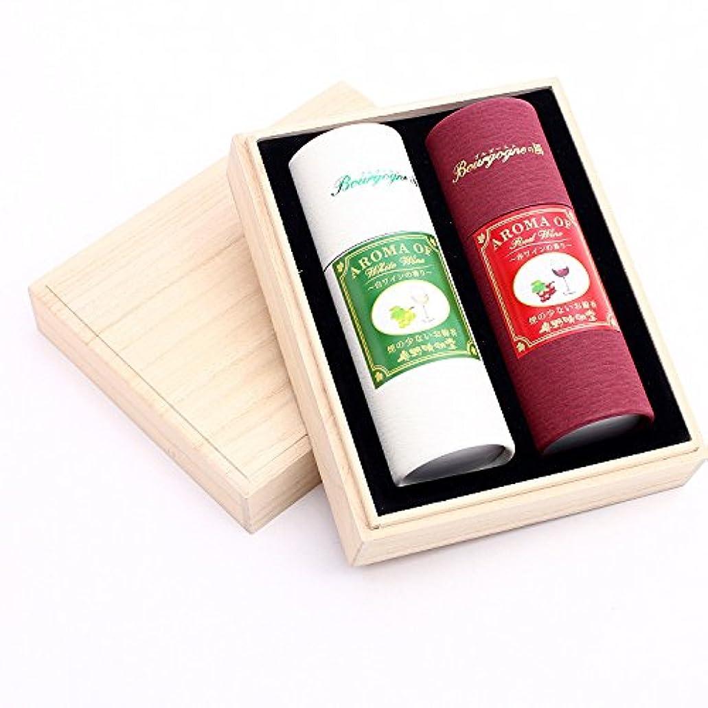 周術期画家予言するワインの香りのお線香 奥野晴明堂 Bourgogne(ブルゴーニュ)の風 赤?白ワインの香り 桐箱2本入り 28-3 微煙タイプ