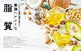 veggy (ベジィ) vol.65 2019年8月号「最強ヘルシーな脂質」オイルも脂肪も賢くチャージ! /SERENDIP TRAVEL沖縄特集/ 画像