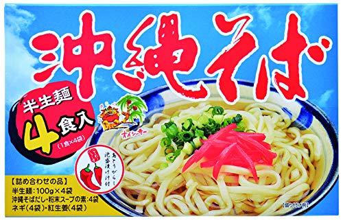 沖縄そば (半生麺) 4食入×6箱 MGあさひ コーレーグース付き こだわりの麺とダシ 沖縄土産におすすめの本場の味