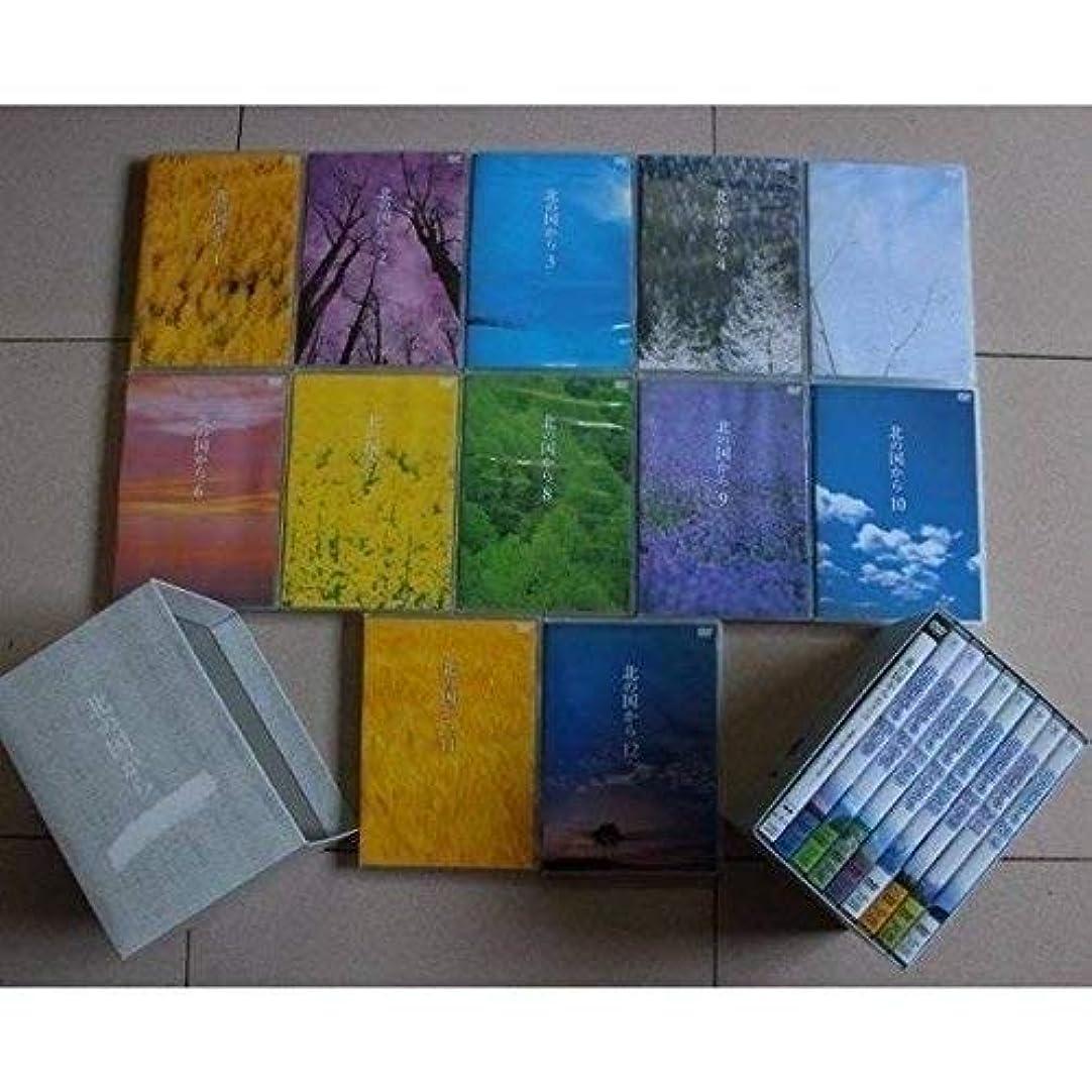 相対性理論有名人スキル北の国から全20巻+スペシャル版 倉本聰田中邦衛吉岡秀 25枚組DVD