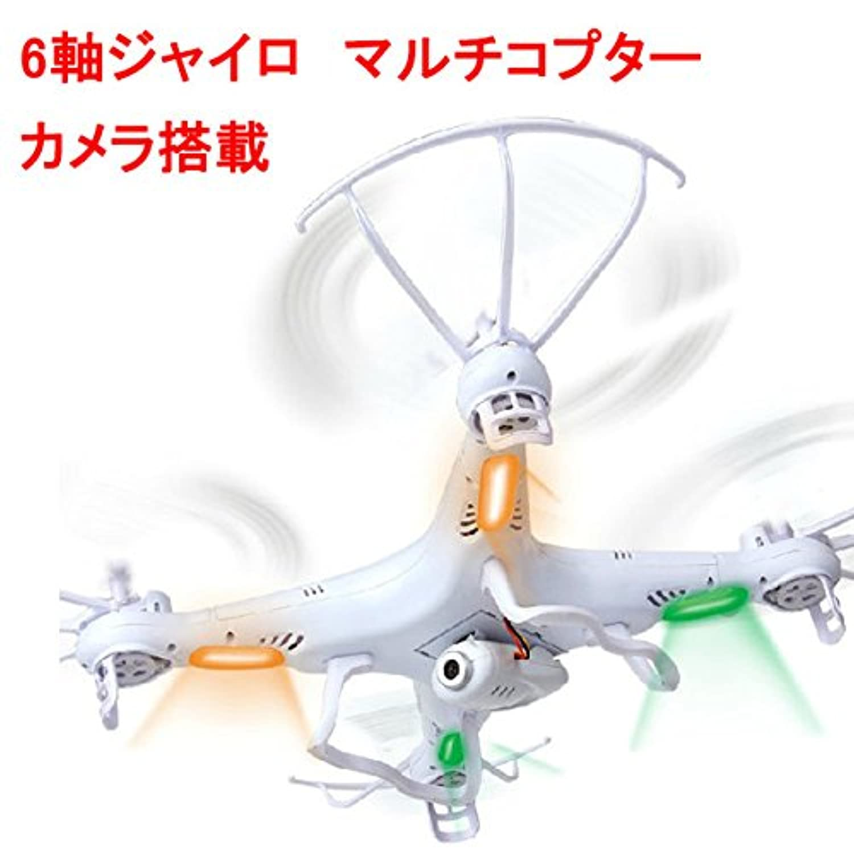 Syma X5C カメラ付 予備バッテリー2個付 RC ラジコン ヘリコプター クアッドコプター マルチコプター コントローラ付き 日本語説明書付【200万画素】並行輸入品 [並行輸入品]
