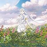 My Road~Songs from Guin Saga 画像