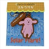 スキウサギ クッキーキーホルダー 太陽フレア