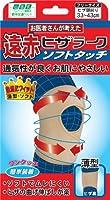 ミノウラ 山田式 遠赤ヒザラーク ソフトタッチ フリーサイズ 1個入 × 15個セット