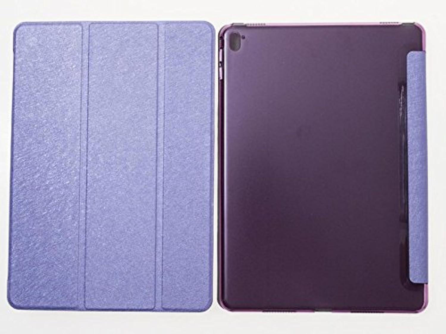 シャーロックホームズ珍味登山家Apple iPad Pro 9.7用 シルク調 PUレザー 三つ折り 手帳式 カバー スタンドケース#パープル