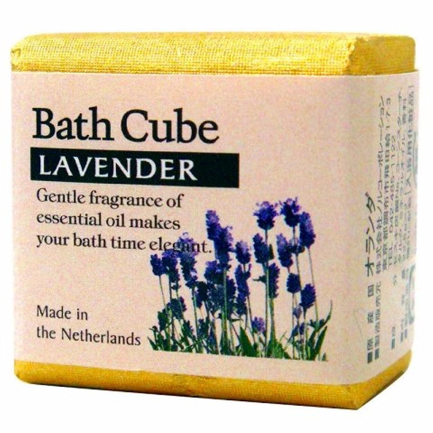 仲間エッセンス幾何学フレグランスバスキューブ「ラベンダー」12個セット 心落ち着くやさしいラベンダーの香り