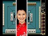 「麻雀格闘倶楽部(マージャンファイトクラブ) Wii Wi-Fi対応」の関連画像