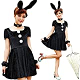 monoii うさぎ コスプレ ウサギ ハロウィン コスチューム バニーガール 黒 衣装 c022