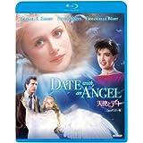 天使とデート<ニューマスター版> [Blu-ray]