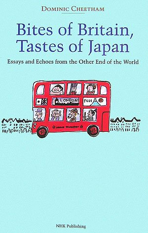 Bites of Britain,Tastes of Japan―Essays and Echoes from the Other End of the Worldの詳細を見る